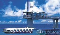グラス底ボート+海中展望塔